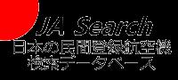 JA Search - 日本の民間航空機検索データベース